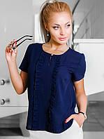 Жіноча молодіжна синя блузка Lira