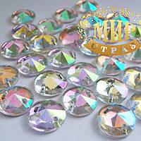 Нашивные камни.Акрил. Crystal АВ 10mm.Цена за 1шт