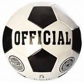 Детский футбольный мяч Official 2500-20-4АВС