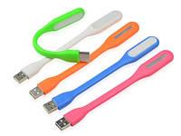 Диодный USB LED-светильник
