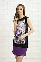 Летнее молодежное мини платье фиолетового цвета с принтом. Модель 340 Mirabelle