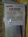 Солнцезащитная шторка для автомобиля 150Х80см CarLife, фото 3