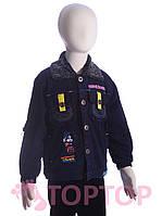 Курточка темно-синяя (3-5 лет)