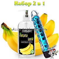 Секс игрушка с вибрацией вибратор бирюзовго цвета + ароматизированный лубрикант 200 мл  (банан)