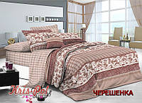 Полуторный набор постельного белья из Ранфорса №181722 KRISPOL™