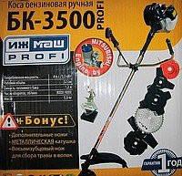 Мотокоса Ижмаш БК-3500 Профи (1 катушка, 4 ножа)