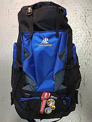 Рюкзак туристический Panyanzhe Extreme 70 Черно-синий