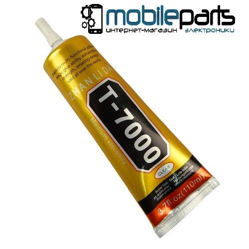 Клей  для работы с мобильными телефонами T7000, 110 ml (Черный)