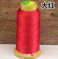 Нитки красная для шитья кожи толщина 0,7мм длина 320м нейлоновые суперяркие
