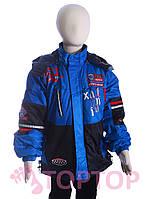 Куртка с капюшоном, синяя (6-8 лет)