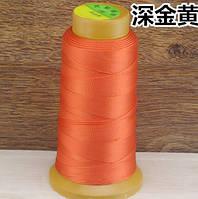 Нитки оранжевые для шитья кожи толщина 0,7мм длина 320м нейлоновые суперяркие