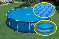 Тент для бассейна антиохлаждение 457 см.,Intex 29023