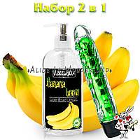Секс набор для вагинальной стимуляции вибратор зеленого цвета + смазка с ароматом банана 200 мл