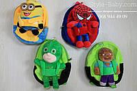 Рюкзак для мальчика с игрушкой 2 в 1