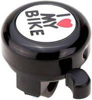 Звонок I Love My Bike