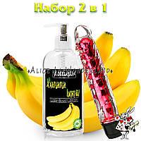 Смазка универсальная с ароматом банана 200 мл + вибратор вагинально- анальный красного цвета