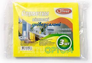 Салфетка вискозная универсальная Vivat 3 шт