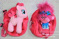 Тролль Розочка рюкзак с игрушкой 2 в 1 для девочки