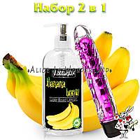 Мощный гелевый вибратор розового цвета + гель- смазка с ароматом банана 200 мл