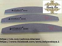 Пилка Starlet фиолет, 80\80
