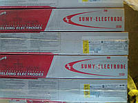Сварочные электроды ОЗЛ-8 диаметр 3,0 Сумы