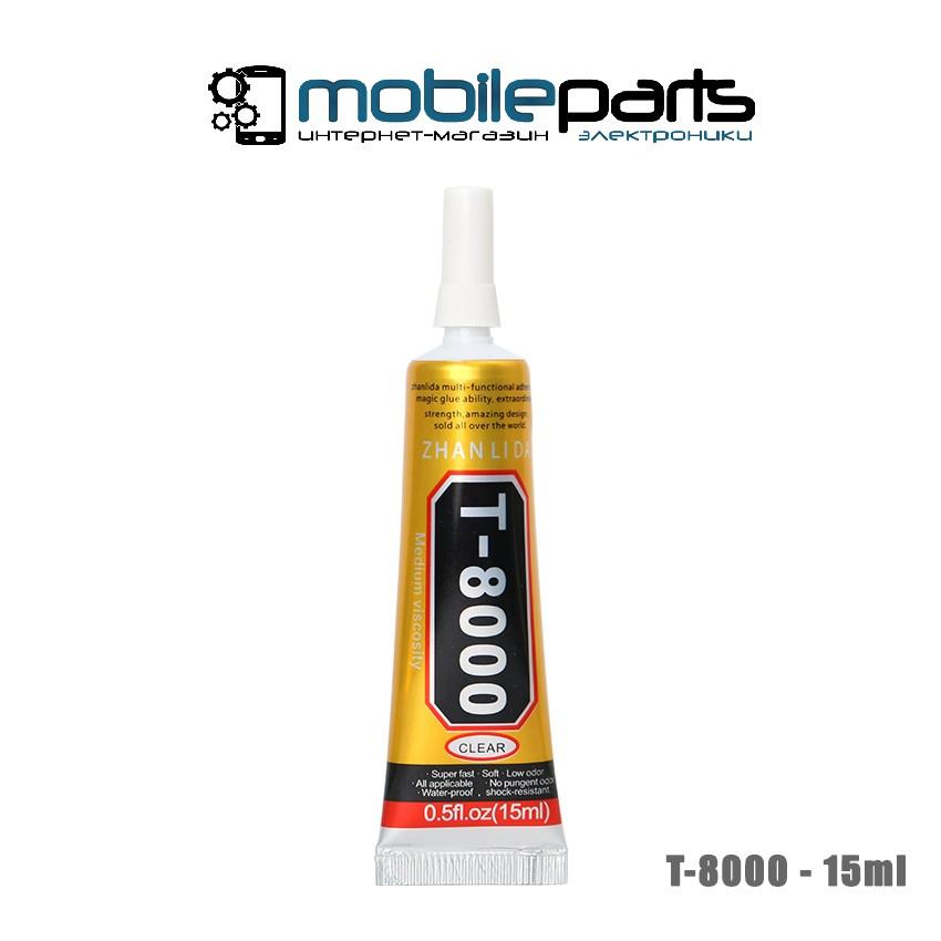 Клей  для работы с мобильными телефонами T8000, 15 ml