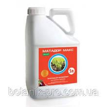 Протравитель семян Матадор Макс,НС,5л.