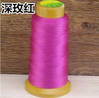 Нитки розовые для шитья кожи толщина 0,7мм длина 320м нейлоновые суперяркие