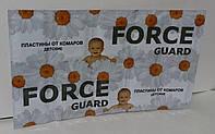 Пластина от комаров для Детей Fors Gard , 10 шт. Уценка