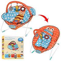 Шезлонг-качалка детский (подвески 3шт, крылышки-одеяло, колыбельные, вибро-режим, оранжево-голубой)