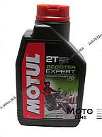 Мото масло моторное Motul Scooter Expert 2т 10W-40 (1L)