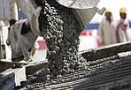 Як використовувати цемент