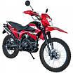 Мотоцикл Spark SP200D-26 (бесплатная доставка), фото 3