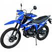 Мотоцикл Spark SP200D-26 (бесплатная доставка), фото 4