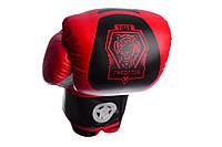 Перчатки боксерские PowerPlay винил