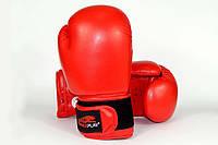 Боксерские перчатки под логотип PowerPlay