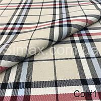 Костюмная ткань Tiar, костюмка, костюмно-плательная ткань