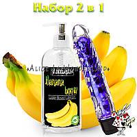 Анальный вибратор синего цвета + лубрикант универсальный с ароматом банана 200 мл , фото 2