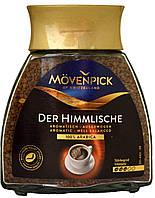 Кофе растворимый Movenpick Кава  Der Himmlische, 100г.