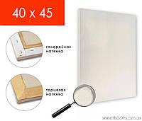 Холст на подрамнике, для живописи и рисования, 40х45см