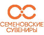 """ООО """"Семеновские сувениры"""""""