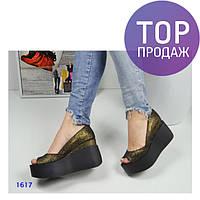 Женские туфли на танкетке 10 см, кожаные, золотистые /  туфли для девочек, модные, удобные