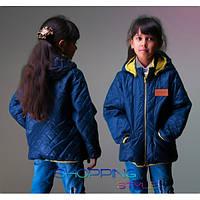 Детская куртка демисезон на синтепоне для девочки S-Style