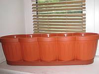 Балконный ящик для цветов 60 см.