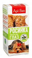 Api-San РОСИНКА лосьон для ГЛАЗ собак и кошек 15 мл