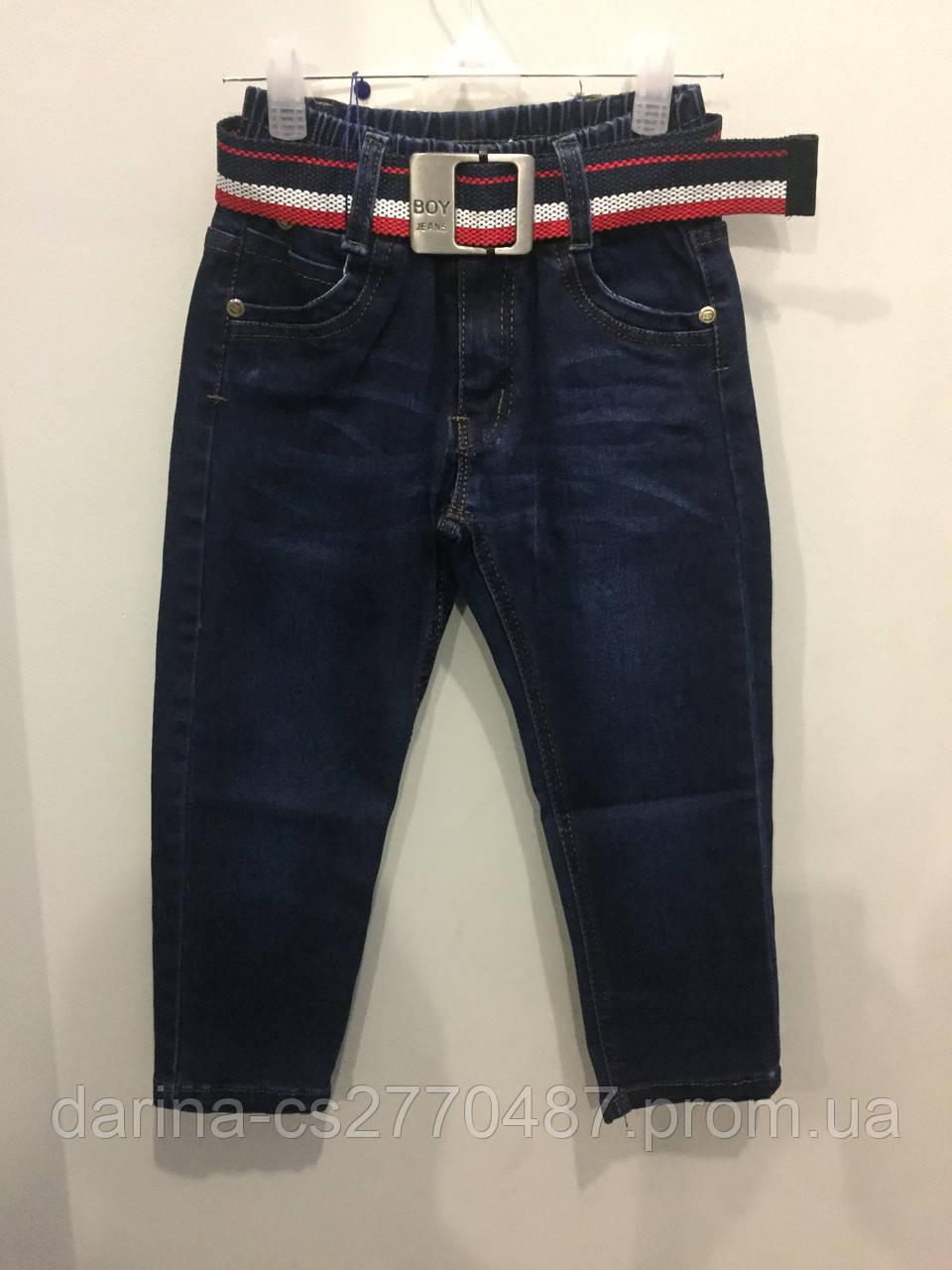 Детские джинсы с ремнем на мальчика 104,110,116 см