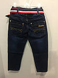 Детские джинсы с ремнем на мальчика 104,110,116 см, фото 3