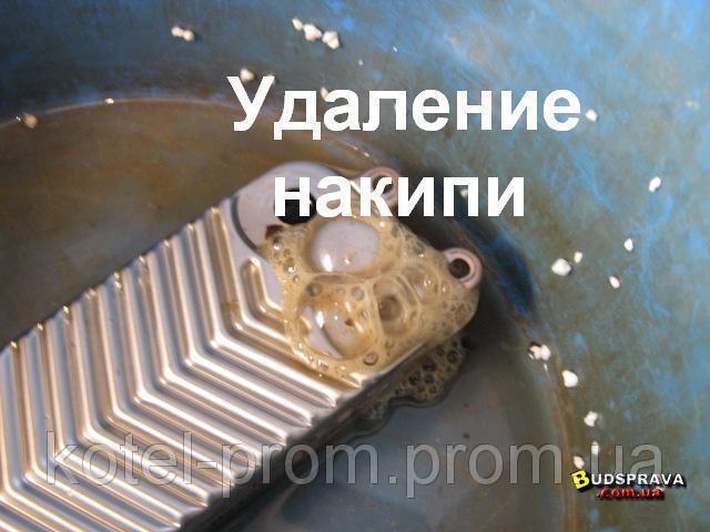 Гидродинамическая промывка, чистка котлов, теплообменников - KOTEL-PROM в Харькове