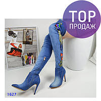 Женские джинсовые ботфорты, каблук 10.5 см, голубые, с цветочным узором /  летные ботфорты  женские, модные