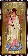 Икона Святого Ангела Хранителя для храма